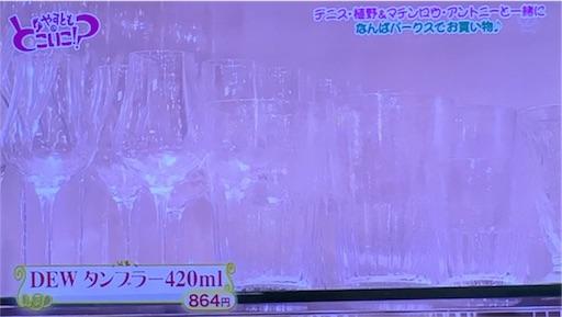 f:id:asako415:20170106173426j:image
