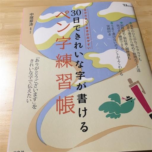 f:id:asako415:20170107224030j:image