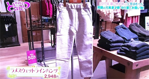 f:id:asako415:20170108173039j:image