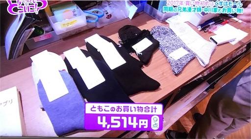 f:id:asako415:20170108175050j:image