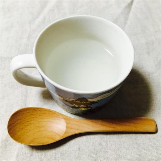 f:id:asako415:20170114224902j:image