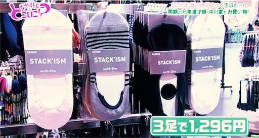 f:id:asako415:20170115133023j:image