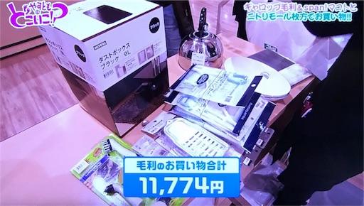 f:id:asako415:20170121084316j:image