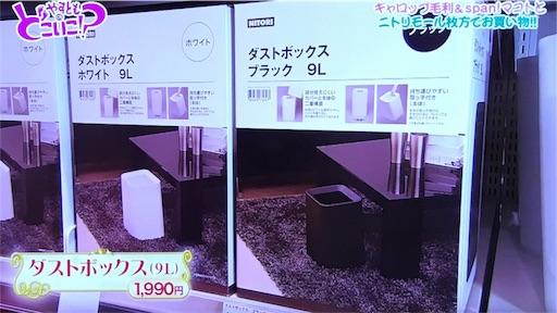 f:id:asako415:20170121084443j:image