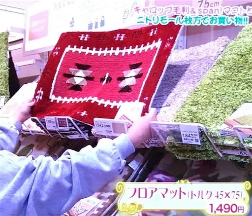 f:id:asako415:20170121084703j:image