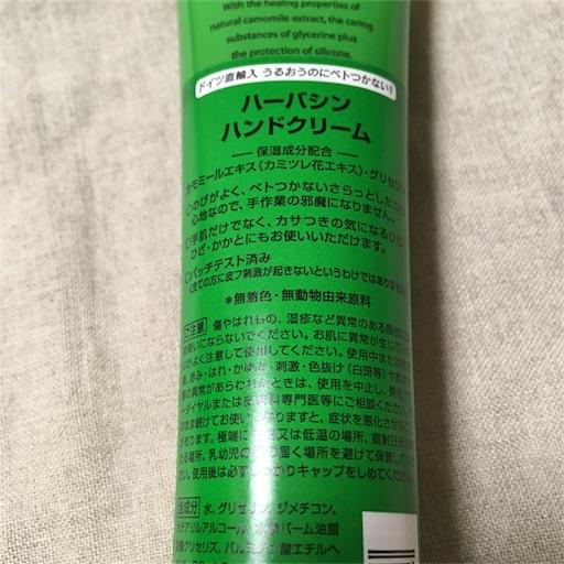 f:id:asako415:20170121231538j:image