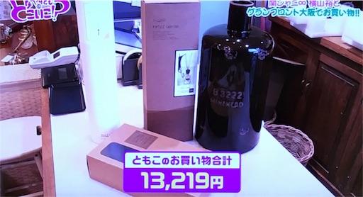 f:id:asako415:20170122215453j:image