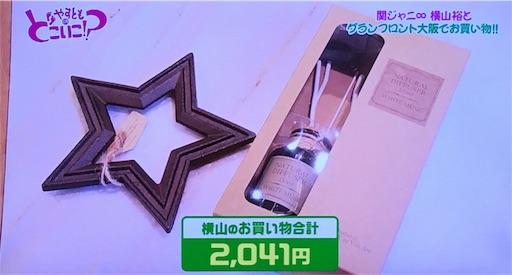 f:id:asako415:20170122215501j:image
