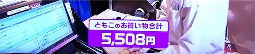 f:id:asako415:20170123005134j:image