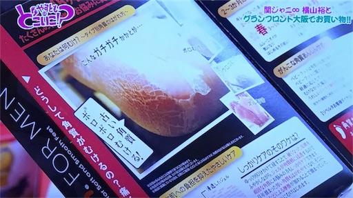 f:id:asako415:20170124204415j:image