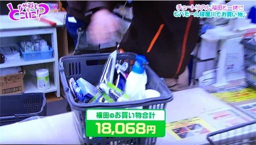 f:id:asako415:20170129225745j:image