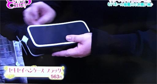 f:id:asako415:20170129225810j:image