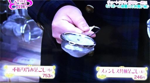 f:id:asako415:20170129225829j:image