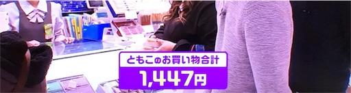 f:id:asako415:20170211144618j:image