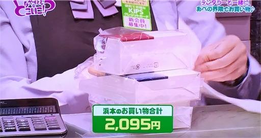 f:id:asako415:20170211144626j:image