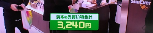 f:id:asako415:20170211144706j:image