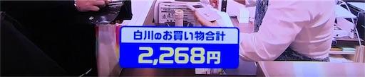f:id:asako415:20170211144717j:image