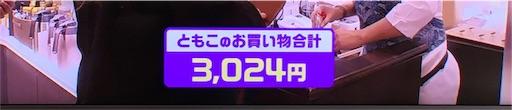 f:id:asako415:20170211144728j:image
