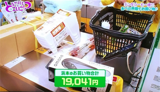 f:id:asako415:20170211212017j:image