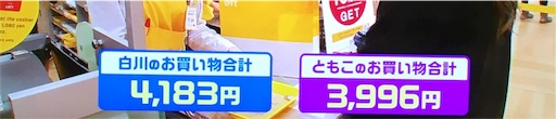 f:id:asako415:20170211212102j:image