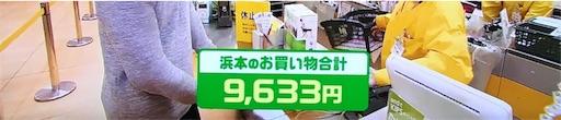 f:id:asako415:20170211212110j:image