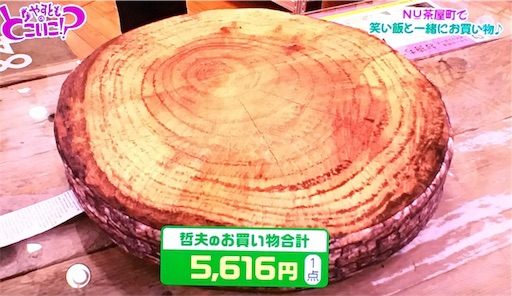 f:id:asako415:20170218171037j:image