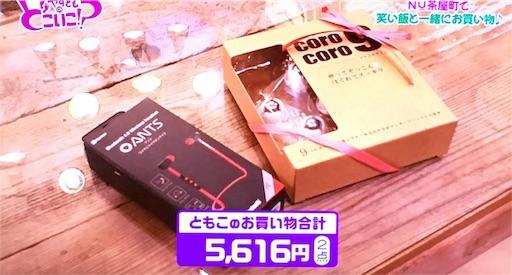 f:id:asako415:20170218171041j:image