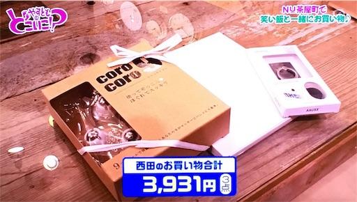 f:id:asako415:20170218171044j:image