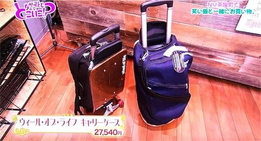 f:id:asako415:20170218171057j:image