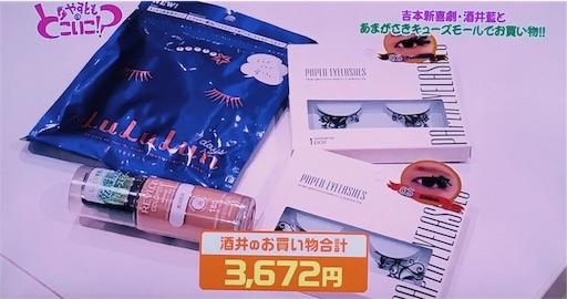 f:id:asako415:20170225122215j:image