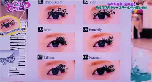 f:id:asako415:20170225122308j:image