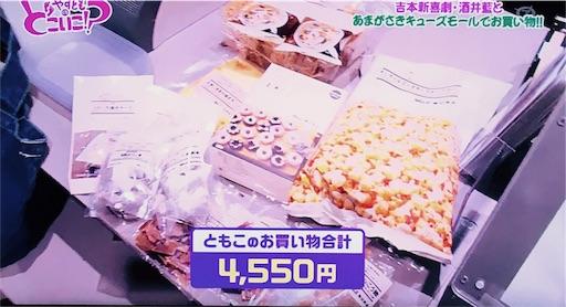 f:id:asako415:20170225133004j:image