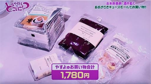f:id:asako415:20170225133009j:image