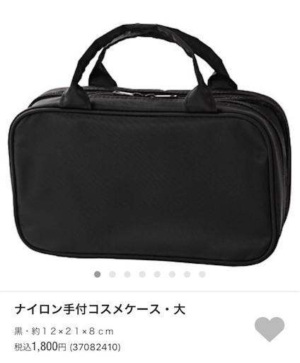 f:id:asako415:20170225133359j:image