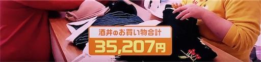 f:id:asako415:20170226104509j:image