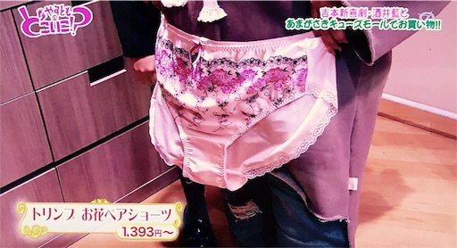 f:id:asako415:20170226104516j:image