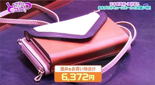 f:id:asako415:20170226104628j:image