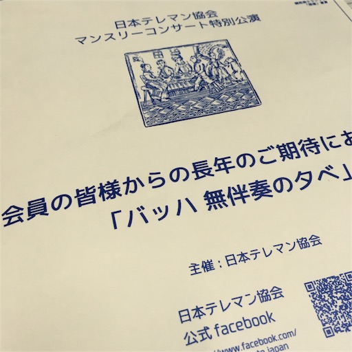 f:id:asako415:20170306201237j:image