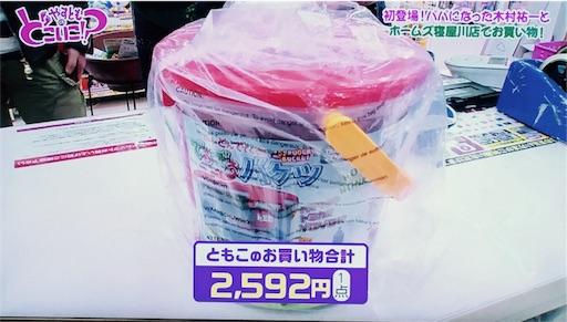 f:id:asako415:20170309201938j:image