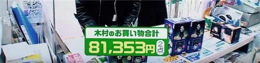 f:id:asako415:20170309202014j:image