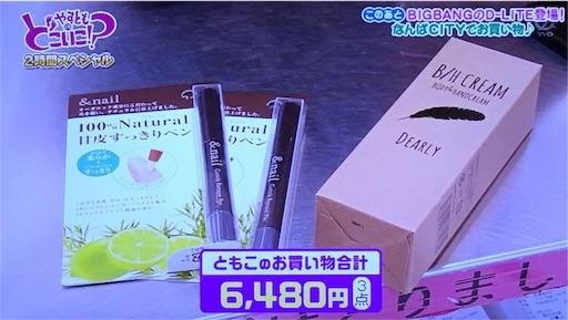 f:id:asako415:20170313211344j:image
