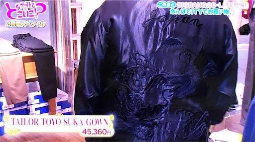 f:id:asako415:20170313211442j:image