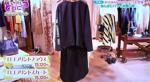 f:id:asako415:20170313211538j:image