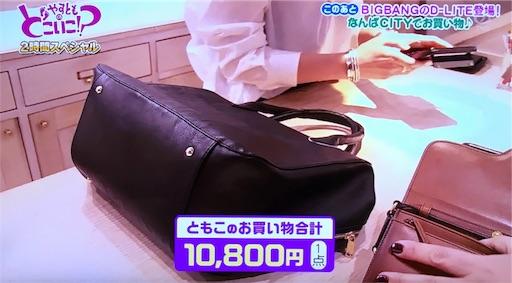 f:id:asako415:20170313211559j:image