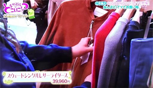 f:id:asako415:20170313211730j:image