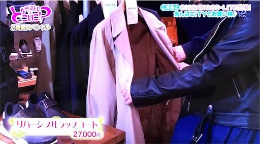 f:id:asako415:20170313211742j:image