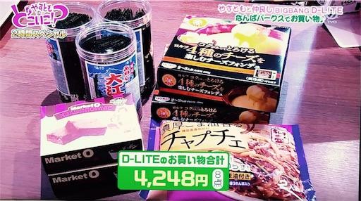 f:id:asako415:20170316213118j:image