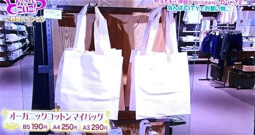 f:id:asako415:20170318162256j:image