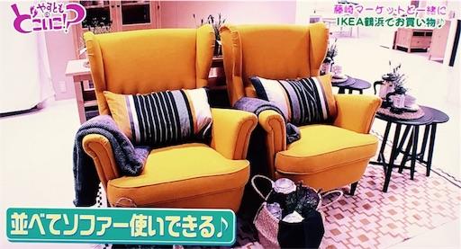 f:id:asako415:20170320163154j:image