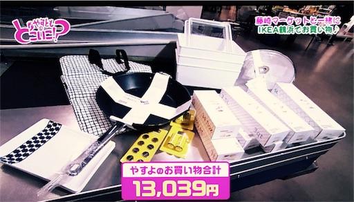 f:id:asako415:20170320172349j:image
